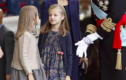 Fiesta Nacional de España 2015 Felipe VI Letizia Leonor Sofia Juan Carlos Reino de España Casa Real española