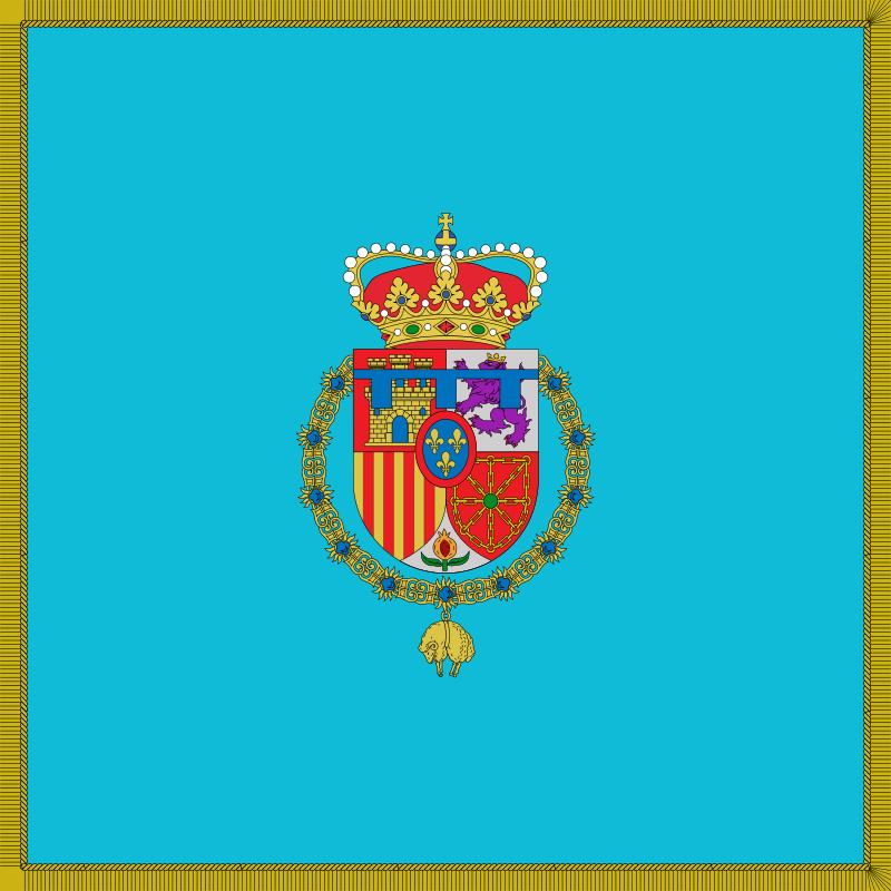 guion_de_la_princesa_de_asturias_desde_2015-svg
